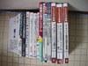 ローバーミニクーパーをいじる上で勉強に使った教科書画像