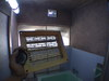 風呂場の換気扇画像1