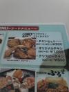 沖縄のビアガーデン画像2
