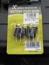 ローバーミニクーパーのバッテリー電極変換キャップ画像1
