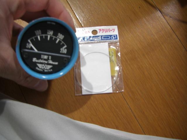 ミニクーパーのシリンダーヘッド温度計メーター分解1