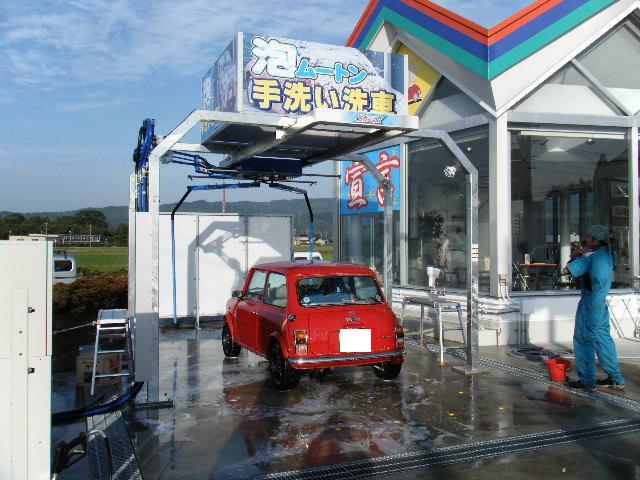 ミニクーパーの手洗い洗車