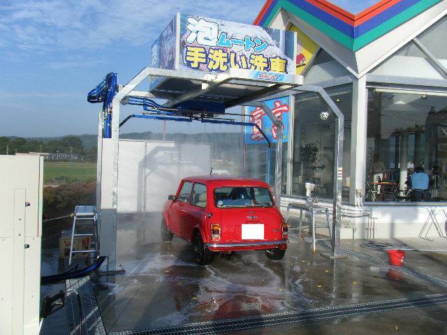 ミニクーパーの手洗い洗車機1