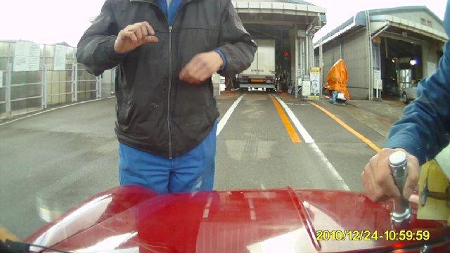 ミニクーパーと車検検査ライン