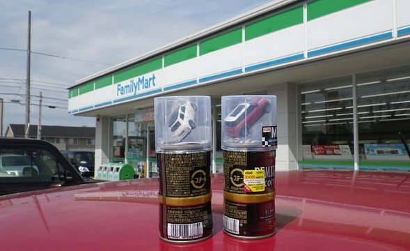 ミニクーパーの缶コーヒーおまけ
